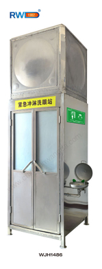 Stainless Steel Eye Wash Room Wjh1486