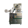 Nylon pyramid type/square bags type inner packing machine-Model:XY100SJ-4TL( 6head electronic scales)