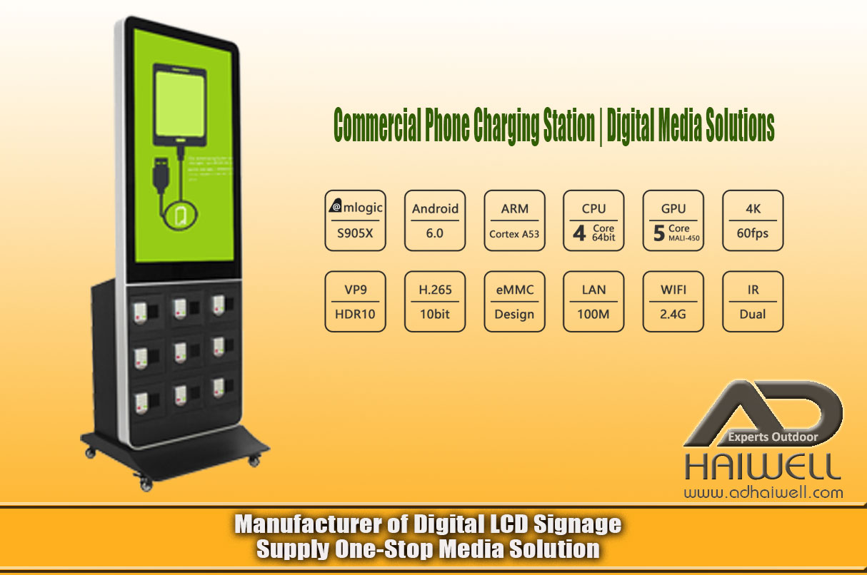 Commercial-Cell-Phone-Charging-Station-Digital-Media-Solutions