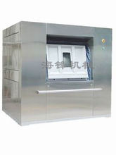 Barrier Washer Extractor 50kg