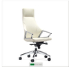 High Quality PU Leather Executive Office Depot Office Chair  2296A