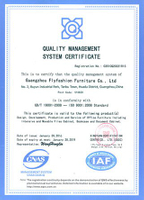 ISO19001-NEW