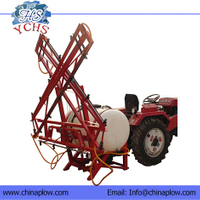Agriculture Pump Sprayer