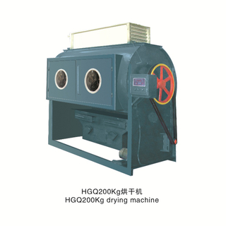 Steam Dryer 200kg