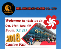 Welcome to visit us in 2018 china Canton Fair--5.1J23