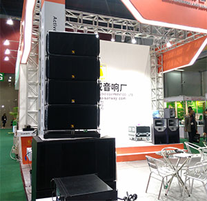 Sanway S1210&L8028 Active Line Array System in 2017 Guangzhou Prolight+Sound Expo