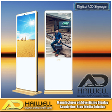 Standalone Digital Signage & Displays | Kommerzielle Displays