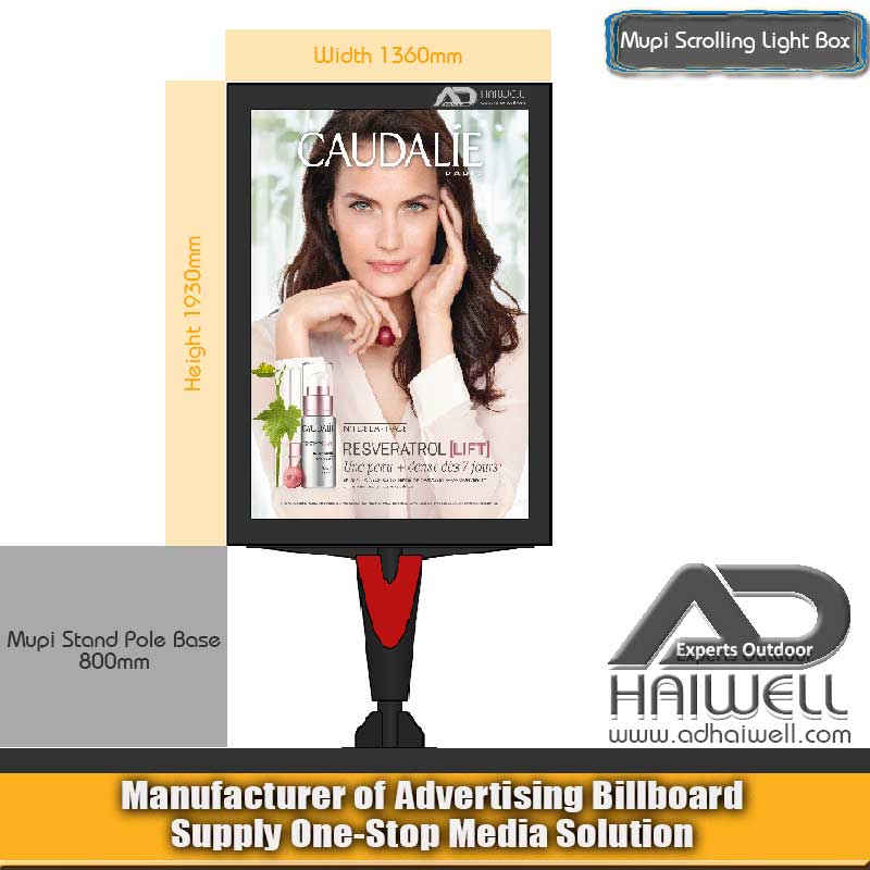 The Best Customized Digital Scrolling Mupi LED Signs