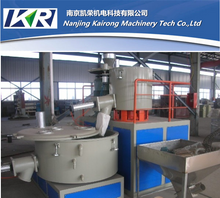 Hot And Cold Mixing Unit for PVC Plastic Compound Machine