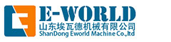Shandong Eworld Machine Co.,Ltd