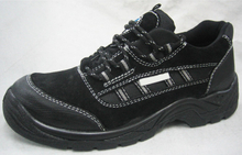 Suede leather safety shoes