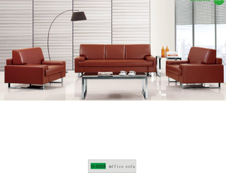 Brown Leather Office Sofa H-5008