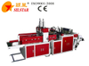GBRF-400/2 High Speed Automatic Punch T-shirt Bag Making Machine