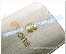 Hot stamping foil for PU leather