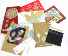 Hot stamping foil for Greeting card