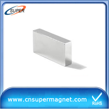 Magnetic block 48H Neodymium block magnets