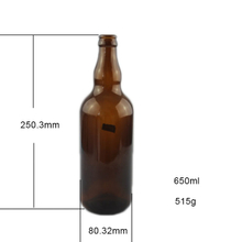 650ml Glass Beer Bottle