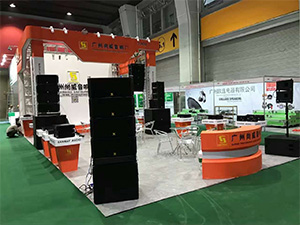 Sanway VERA36 y S33 Active Line Array Sistema en 2017 Guangzhou Prolight + Sound Expo