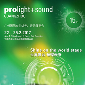 Nos vemos en Prolight + sound Guangzhou Exhibition 2017