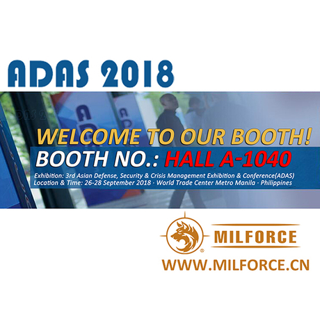 Booth No.1040, Welcome to Milforce booth at ADAS 2018!-banner.jpg