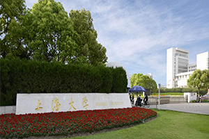 Universidad de Shangai