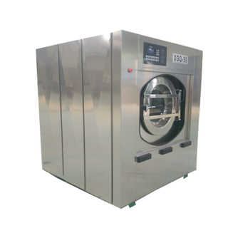 Automatic Washer Extractor 50kg