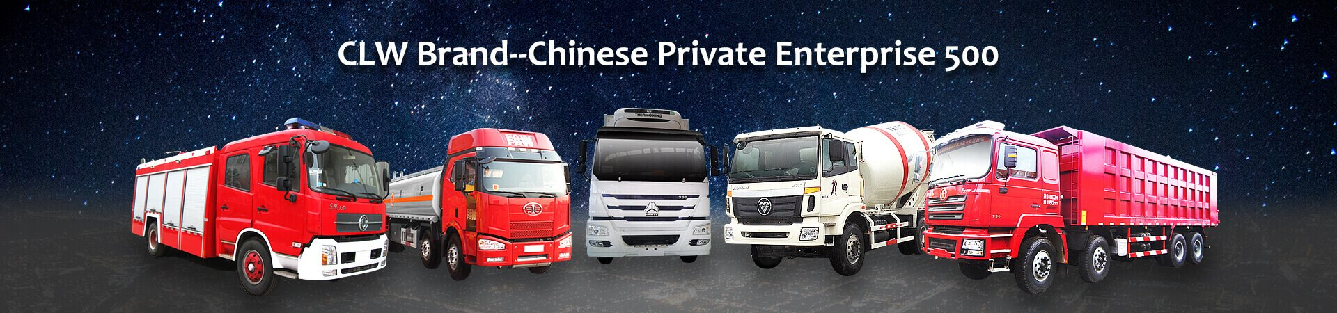 CLW Brand--Chinese Private Enterprise 500