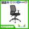 low mesh back office swivel chair(OC-60)