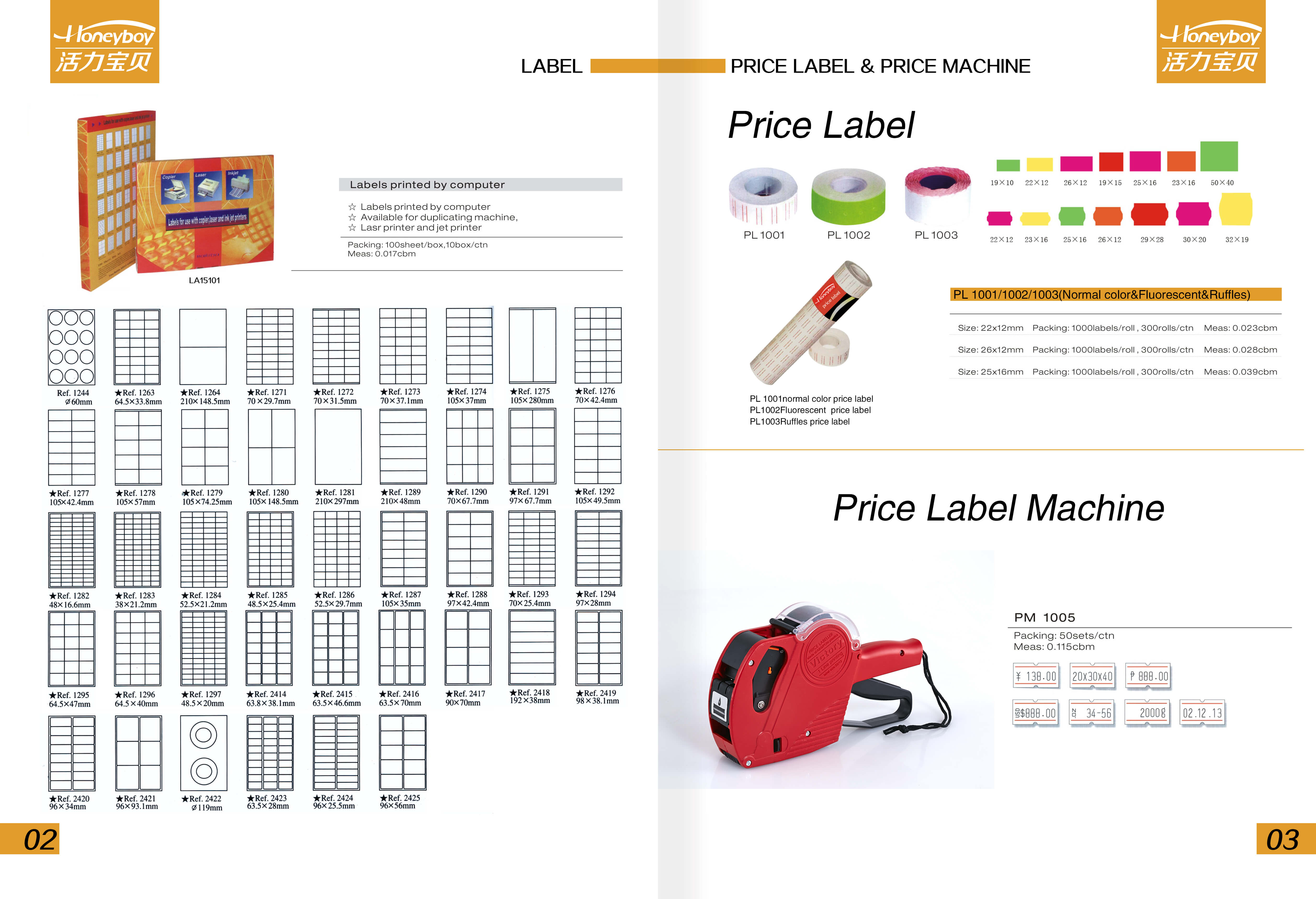 Labels ,Price label machine & Stick note