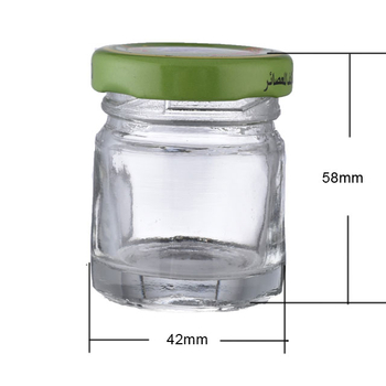 50ml Glass Jar