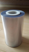 PVC Shrink Film Calendered PVC Shrink Film