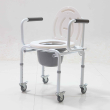 Commode Chair Adjustable (YJ-7600B)