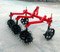 Farm implement cultivator weeder for tractor