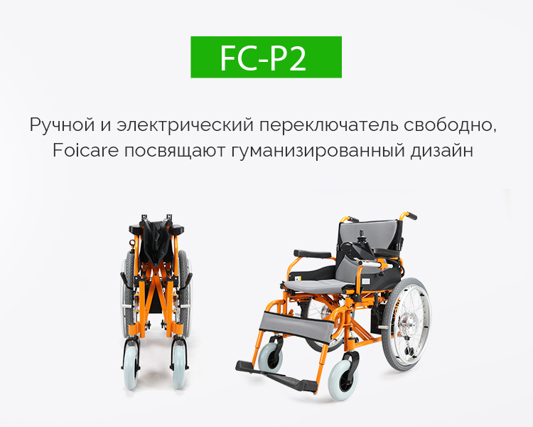 Нанкин FoiCare Co., ltd