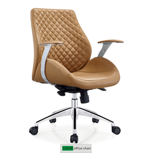 Adjustable Office Chair 2280B