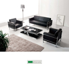 Modern Office Sofa H-057