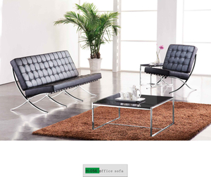 Steel Office Sofa Set H-056