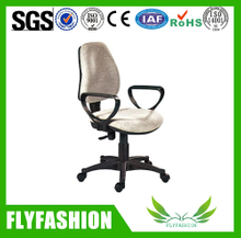 Adjustable Fabric Office Chair With Wheels(PC-19)