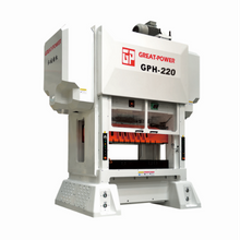 GP H-frame High Speed Press