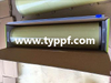"12"" x 10micron PVC stretch film"