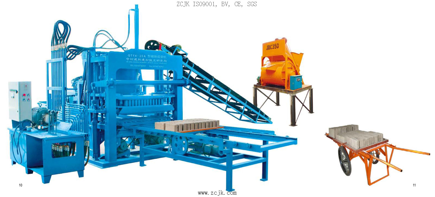 ZCJK4-20A brick machine (8)