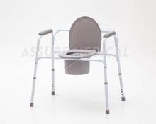 Commode Chair (YJ-7800)
