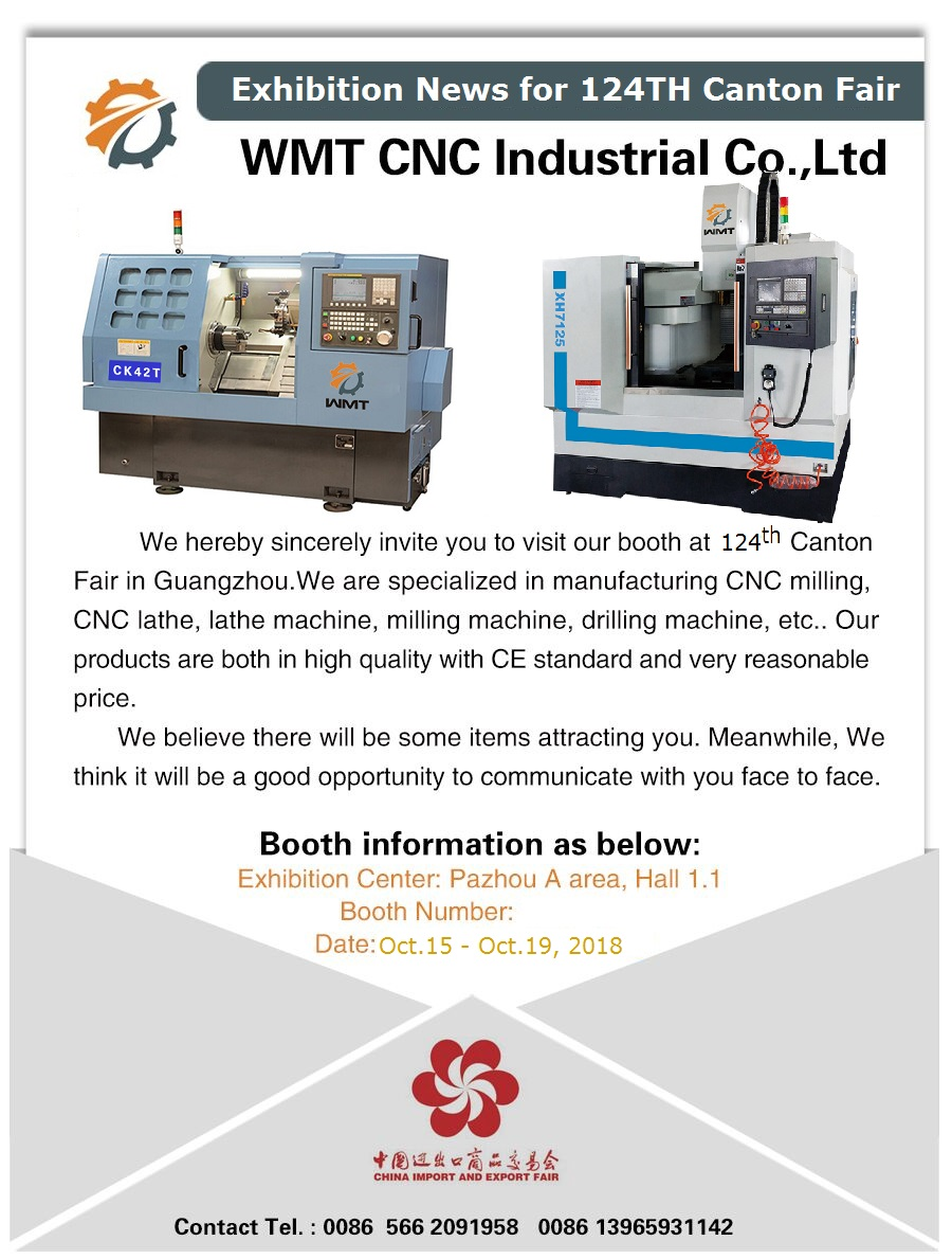 Exhibition news for 124th Autumn Canton fai for cnc machine tools Oct.15-19