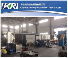PP/PE compounding extruder machine with high quality