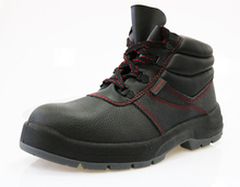 Split embossed leather PU injection safety shoes