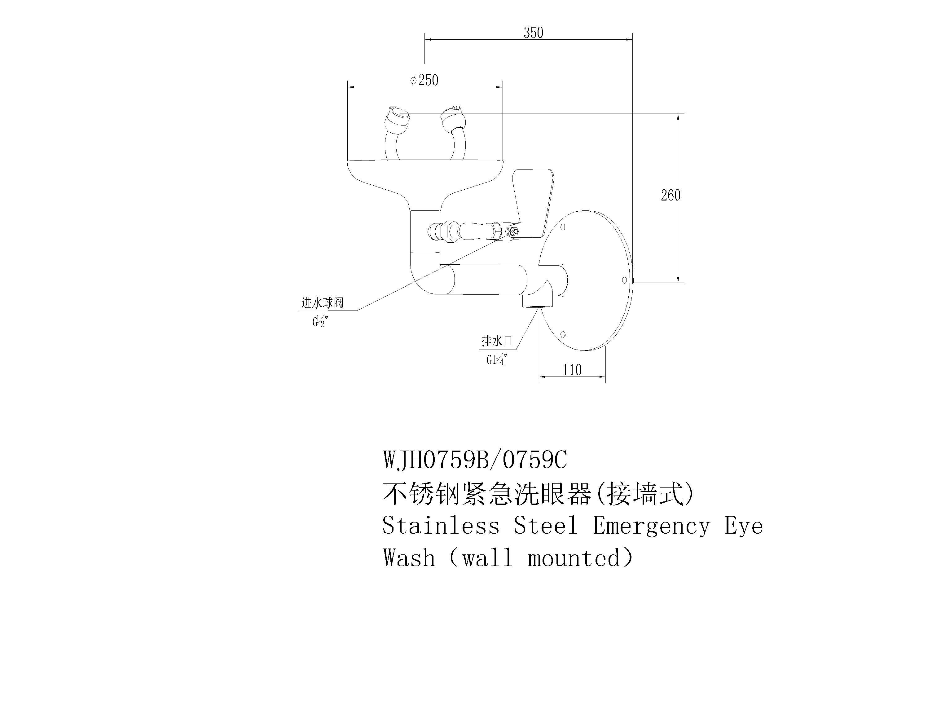 Safety Equipment, Wall Mounted Eye Wash (WJH0759C)