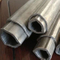 Cold Drawn Special Shaped Stainless Steel Tube