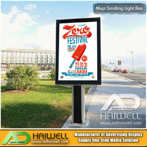 Outdoor Street Double Sided Scrolling Light Boxes with SPDE Scrolling System