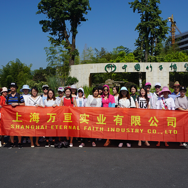The company conducts anji tourism activities.