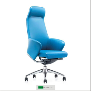 Office Chair High Back 2297A